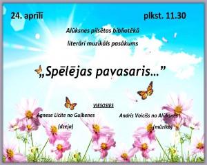 Voiciss_Licite_1