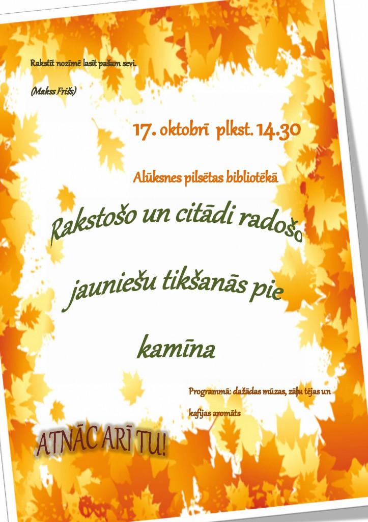 Afisa_literati_okt-page0001