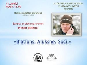 Biatlons1
