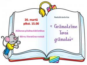 Gramatzime_afisa