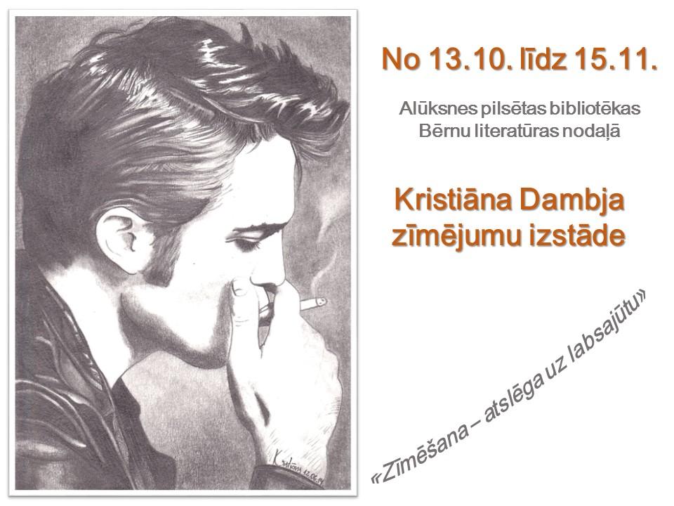 Kristiana_Dambja_izstade