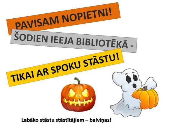 helloween_afisa