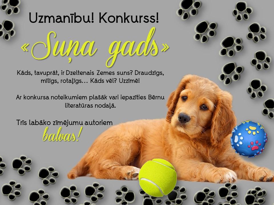 SunaGads